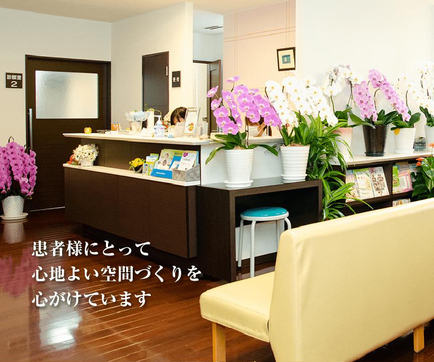写真:待合室