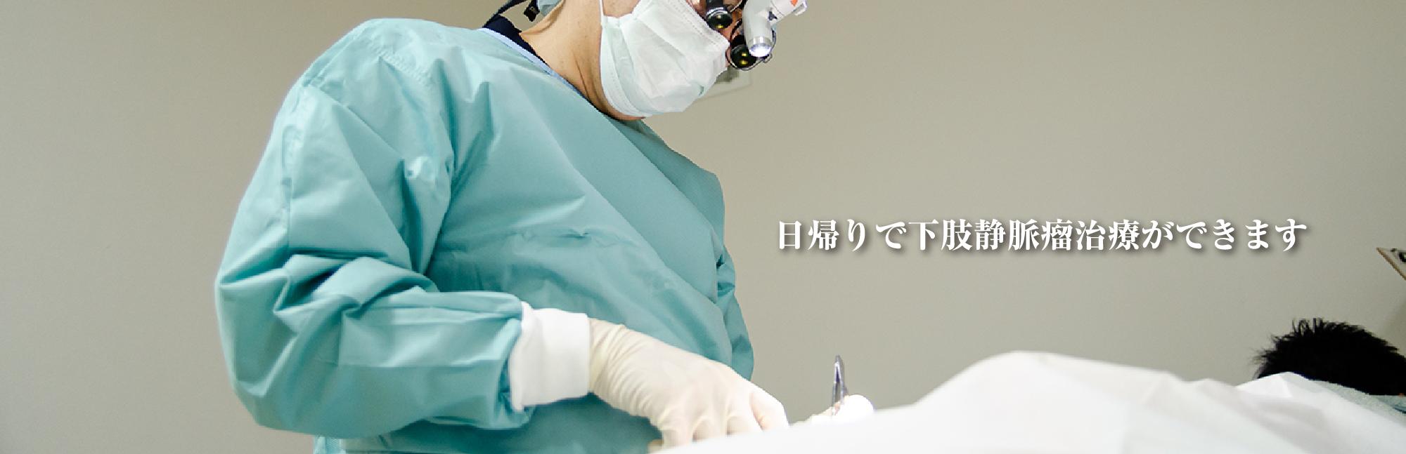 写真:手術室